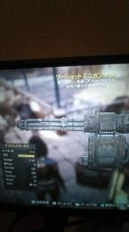 PS4 ツーショット 爆発 ミニガン