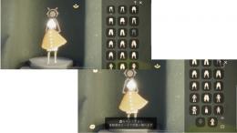【引退垢】魔法生まれ楽園育ち/マッシュ/アヌビス/桜ヘア/高身長