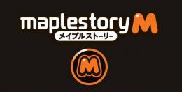 メイプルストーリーM メル 一億 複数可能