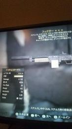 PS4 貴族 爆発 フィクサー