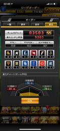スピリッツ83583 Sランク111体 エナジー900↑ 2021千賀、坂本、田中所持