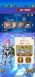 鎧の魔剣、パプニ2凸、アバンの剣、ドラゴン装備コンプ垢