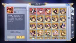 聖闘士星矢ライジングコスモ 課金額110万以上!