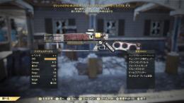 【PS4】クアッドレール/レガシーレーザー