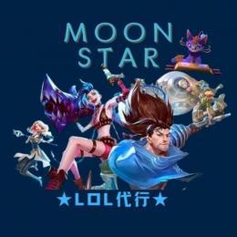 【MoonStar】LOL代行受取中!