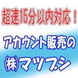 ハイビスカス・ベリアル(ガンコラ)・ルドラ・竈門禰豆子・仮面ライダーセイバーなど