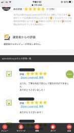 【ps4】前サイト評価110↑🎉爪痕ダブハン4000円🎉セット割引中🎉バッジ.ランク.その他代行🎉