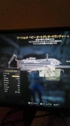 PS4 ツーショット クリダメ AP オートグレネードランチャー