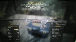 PS4 クアッド 爆発 ステルス フィクサー