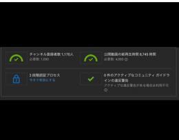 【公認切り抜き】登録者1182人、再生時間10000時間