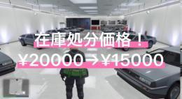 大人気❗️激安❗️PS4 10億ドル デラックソ詰め込み代行❗️
