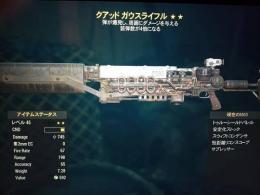 PS4 クアッド 爆発 ガウスライフル+6万キャップ