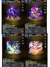 【破格】五条悟・アナーキー・ダイ等強キャラ多数 呪術コンプ