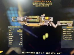 最安値!PS4版レガシー一覧表🚂新規大量入荷🚂各種爆発火炎放射器,ガトプラ,レーザー,クライオ