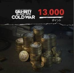 PSN Black Ops Cold Warポイント