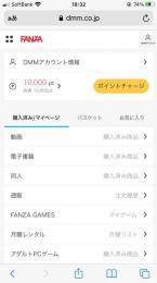 DMM10000円課金 初期垢