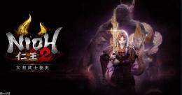 PS4/PS5 仁王2 無敵化(Dlc3.V1.22対応)秒殺