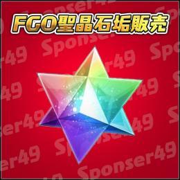 5垢セット/初期垢 聖晶石1500-1800個+呼符40枚-80枚