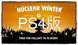 PS4★3クアッドクリダメクリメーター レールライフル/フィクサー