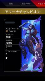 【PS4】実績サイト内最多‼️ランク代行最安値🎉🎉🎉爪痕ダブハン2000円‼️