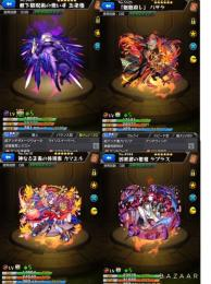 【破格】五条悟艦隊・虎杖艦隊・バサラ 呪術コンプ