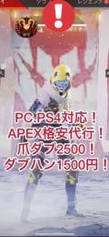 pc.ps4対応!別サイト190↑爪ダブ2500円‼️