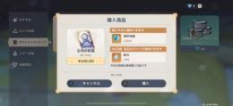 雷電将軍2凸 草薙の稲光 ☆5 9体