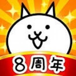 ⸜🌷︎⸝非チート&完全手動!初期垢【ネコ缶16000、超激レア50↑】⸜🌷︎⸝