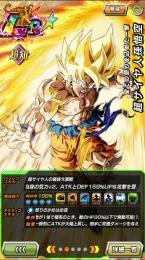 最強!新LR悟空🌈&新LRフリーザ🌈龍石1015個【iOS】