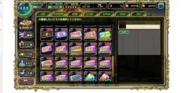 DMMゲーム 複合アカウント エンクリ 億万長者 対魔忍 花騎士 ふるふる 宝石姫等