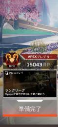 【PC版APEX】初回限定価格!実績作りの為格安!