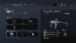 【PC版】別ゲー付き、古参ダイヤアカウント