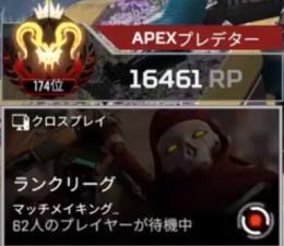 PC/PS4対応👌現役プレデター🔥ランク、バッジ代行❗️BAN無し👍詳細↓