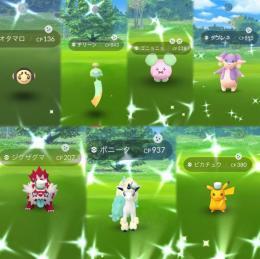 【トレード】ポケモンGOフェス2021の色違いポケモン
