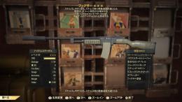 PS4 対アーマー50/DRフィクサー