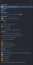 Steamアカウント|使わないので売ります。