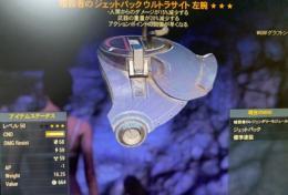 ラスト1セット!☆3アサシンAP武器重量減腕+頭ジェットパック☘️セット1000円割引き☘️