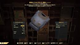 PS4 ウルトラPA ovE 暴食/武器重量減 AP フルセット