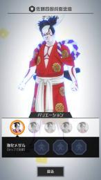 ⑳四郎 «狐(足3空空)»、昇周凸.mst117