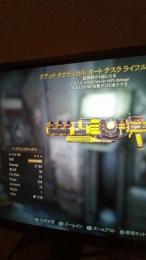 PS4 クアッド クリダメ AP テスラライフル